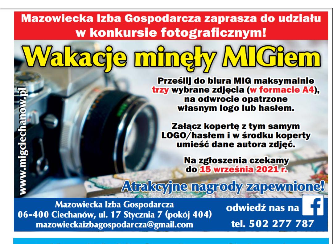 Zaproszenie do udziału w konkursie fotograficznym Wakacje minęły MIGiem
